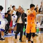籃球》文化爆冷擊敗衛冕軍 5年來首勝國體大