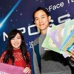 台灣新創團隊靠「這2點」完勝中國!北京投資人超驚豔、猛讚嘆,搶投資這「4大產業」