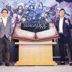手遊新選擇!日本下載量破億的《死亡愛麗絲》降臨台灣