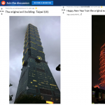 台北101在外國鄉民圈其實超有名?還被封為「邪惡建築」霸主?地位尊貴根本另類台灣之光