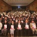國際學生創意設計大賽得獎名單出爐 台灣學生包辦各項金獎