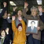 日韓互召大使抗議!二戰「徵用工」官司,南韓法院再判三菱重工敗訴