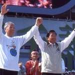 陳水扁悼李登輝:再也看不到民主之船的「老船長」背影了