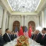 蘇南觀點:全球化看美中霸權對立,台灣的政經問題緣自哪裡?
