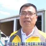 鳳梨價崩盤槓農委會成名 「大林真的大地震了」 簡志偉921票差距成鎮長