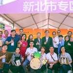 新北市府率團赴深圳 3小時超過2.2億人次關注
