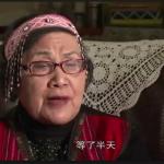 被遺忘的原住民白色恐怖受難者:父親被槍決、丈夫入獄失教職 泰雅族的她成「獄外之囚」
