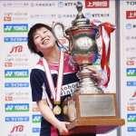 羽球》日本女單頂尖對決 山口茜奪2連霸