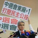 觀點投書:麥卡錫們,別用意識形態綁架台灣