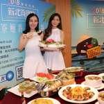 2018新北貢寮鮑搶GO起跑 12道養生風味餐平價享用