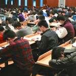 全北京最優秀的學生有七成都在這補習!一窺中國「學霸開的補習班」如何複製菁英教育