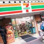 便利商店是convenience store還是convenient store?1分鐘教會你「正解」而且永遠不會搞混