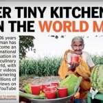 107歲的美食YouTuber!印度網紅老奶奶辭世,122萬粉絲不捨