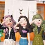 最近狂洗版的3D人偶到底是啥?一文搞懂ZEPETO「3大趣味玩法」,難怪朋友們都玩瘋了!