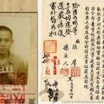 一張紙條換來11個彈孔、父親到藥水池認屍…白色恐怖26歲青年之死 獄友心疼奔走半世紀