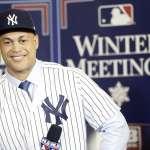 MLB》盤點近5年冬季會議 5大令人震驚交易和簽約