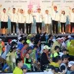 台北馬拉松開跑 柯文哲:今年申請銅級認證,希望與國際接軌