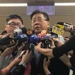 雙城論壇》李文輝今早拜會柯文哲 宣布上海將由副市長率135人來台參加