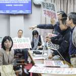 藍委拒審促轉會預算 拉楊翠椅子、翻桌抗議 混亂中散會