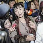 楊翠遭藍委拉椅子險摔倒 促轉委員怒:請國民黨立委學習面對貴黨過去戕害民主人權的歷史