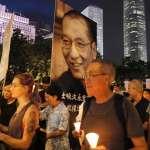 《零八憲章》十年一夢:要求改革、掙脫枷鎖,要求中國成為憲政民主國家