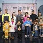 竹市幼兒運動會升級2.0版 邀親子同逛BABY CITY職業大街