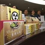 日本核食「健康風險」到底有多高?食藥署最新評估:低於10萬分之1