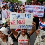 這次來真的?泰國軍政府終於解禁政黨活動,政變後首次全國大選明年2月登場