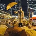 香港革新論》守護自治,需要《香港人權民主法》