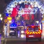 血染法國耶誕市集》全城緝捕!槍手朝人群開槍釀4死12傷,當局:這是恐怖攻擊
