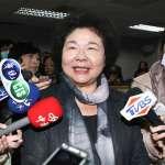 心中黨魁人選?陳菊:任何人願意在民進黨最困難時承擔都支持