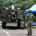 雲豹8輪甲車零件互換出包?國防部:部隊演訓驗證,可靠度符合作戰需求