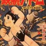 製作粗糙、上色馬虎、分鏡偷工減料⋯導致日本動畫製作環境惡劣,竟還譽為「日本動漫之父」!