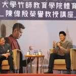 「殷」雄傳授棒球經驗談 陳偉殷應聘清大榮譽講座教授