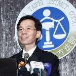台北市長選戰延長賽果出爐!柯文哲反領先3567票贏更大