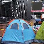 粉絲睡帳篷卡位 搶看新北巨星耶誕演唱會