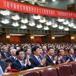 中國慶祝改革開放40周年》「習近平新時代」定於一尊