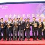 第15屆國家新創獎台中榮總獲5項國家級肯定歷年最高