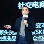 中國電商千億規模是怎麼拚出來的?圈內人大膽分析業界「最新趨勢」,掌握住的就是贏家!