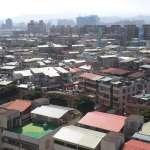 劉彥君觀點:屋頂與樓梯間是誰家的?