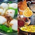 台北第一名夜市當之無愧!5家寧夏夜市超高CP值小吃,保證讓你胃不夠用