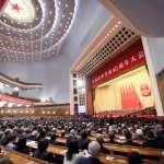 「不能改的堅決不改」習近平暗示政治體制不變 中國網友評論:沒有救了