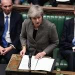 英國脫歐風暴》梅伊宣布明年1月14日表決《退出協議》工黨將提不信任案倒閣