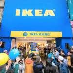 IKEA百元店有什麼好買?挑這10個CP值破表的「隱藏好物」最內行,小資族快筆記啊