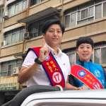 韓國瑜小內閣公布》朱挺玗未上任先請辭 海洋局長由原副首長暫代