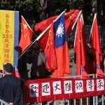 政大選研民調》習近平談話加乘反送中效應?台灣人認同今年回升達56.9%