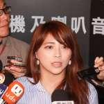 綠委姑姑挺民進黨補選參選人 陳思宇:台灣家庭一直很多元,可以挺不同人