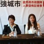 「大學姐」林筱淇被盧秀燕挖角 出任台中市觀旅局長兼發言人