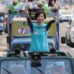 台南市議長選舉》3民進黨議員退黨跑票  陳亭妃妹:中央已經聽不到地方的聲音