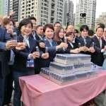 中市三屆市長就職 盧秀燕強調整治空汙力拚經濟